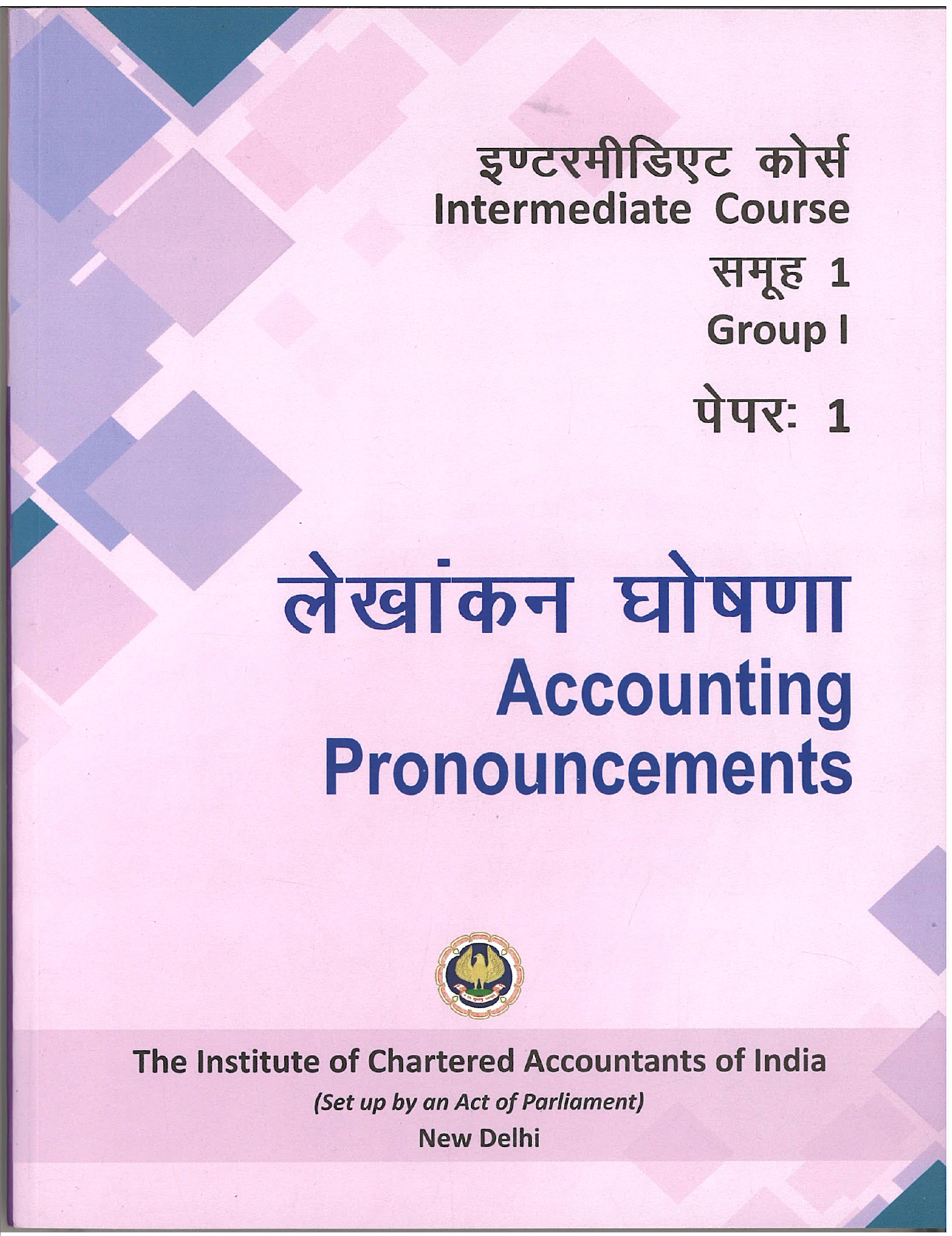 Intermediate Course (Hindi) Study Material  Accounting Pronouncements  Group - 1 (July, 2017)