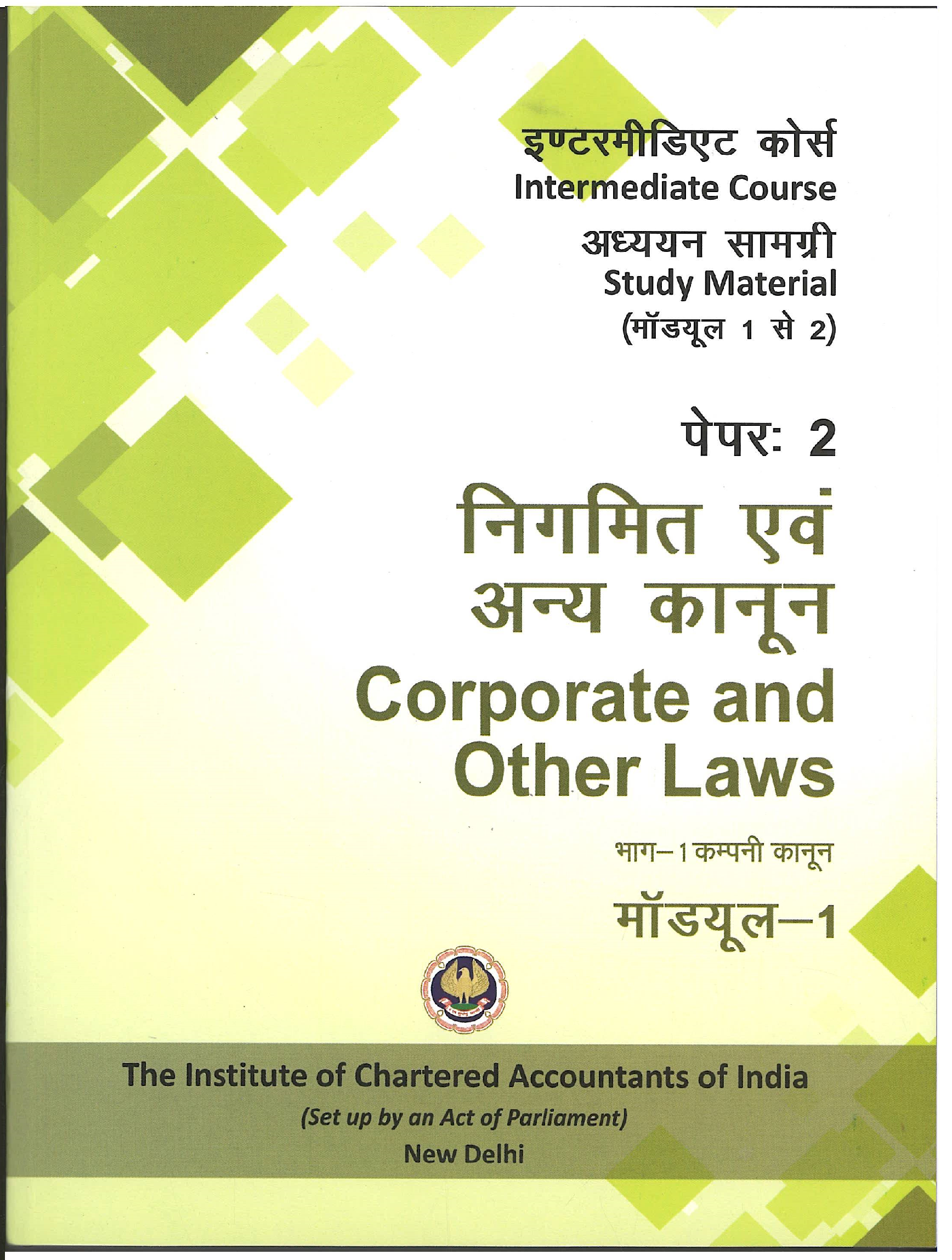 Intermediate Course (Hindi) Study Material Corporate and Other Laws (Part  1-2