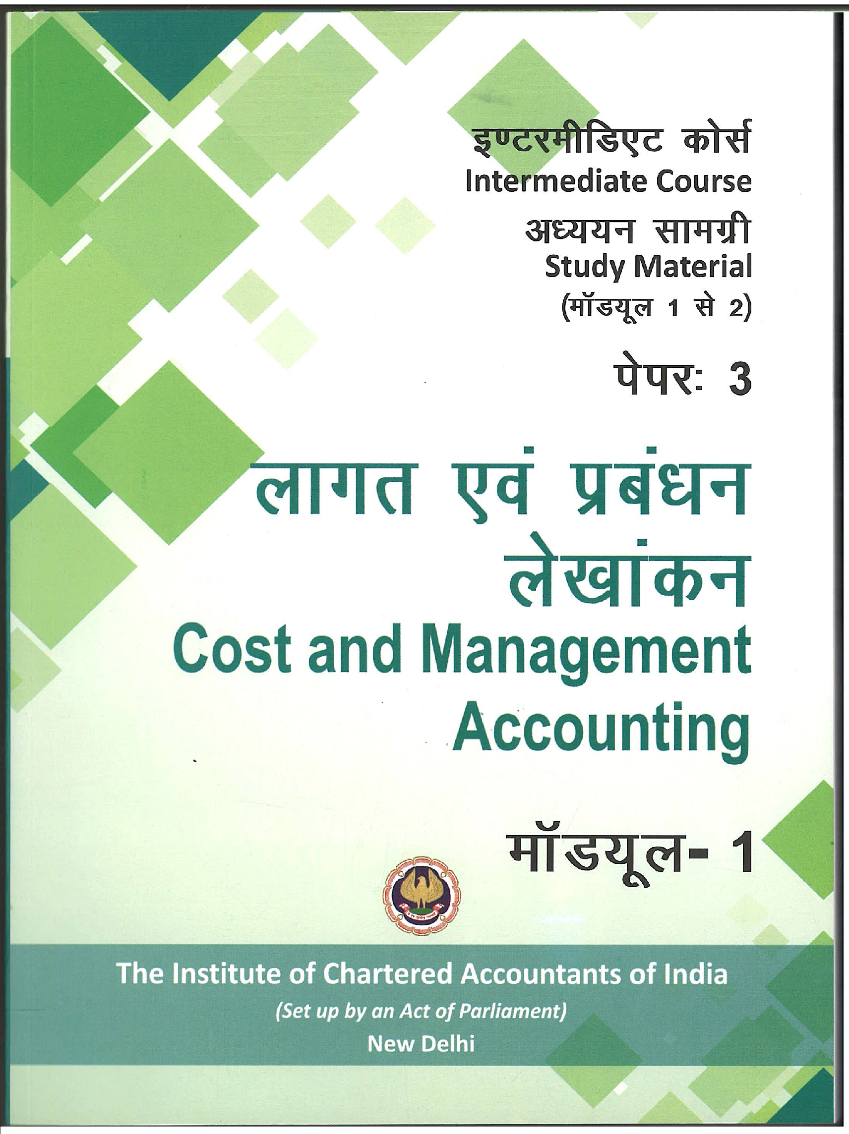 Intermediate Course (Hindi) Study Material  Cost and Management Accounting (Module 1-2) (July, 2017)