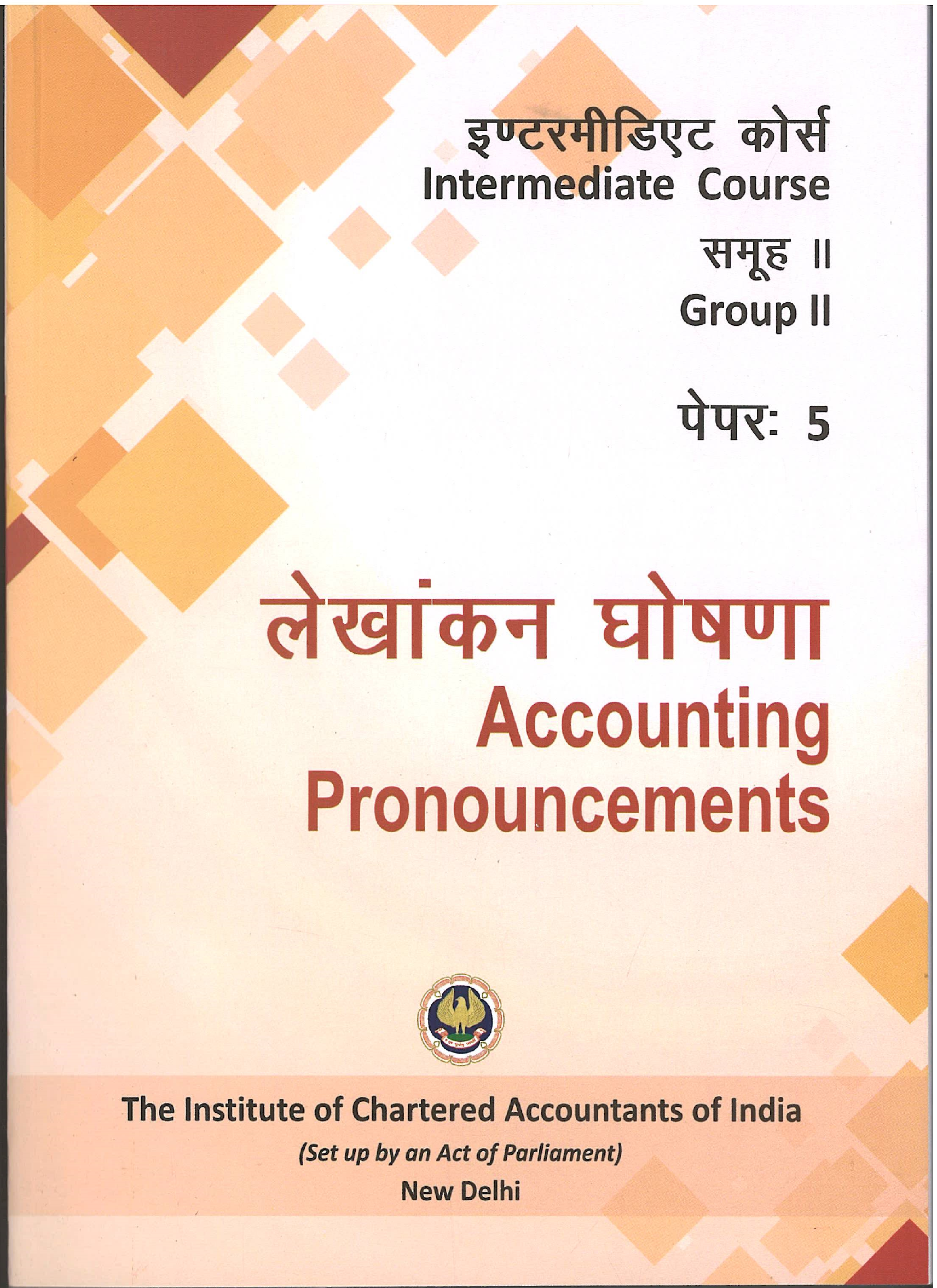 Intermediate Course (Hindi) Study Material  Accounting Pronouncements Group - 2 (July, 2017)