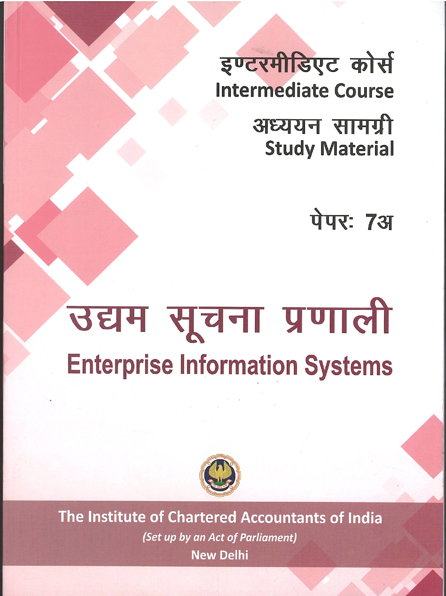 Intermediate Course (Hindi) Study Material Enterprise Information Systems (July, 2017)