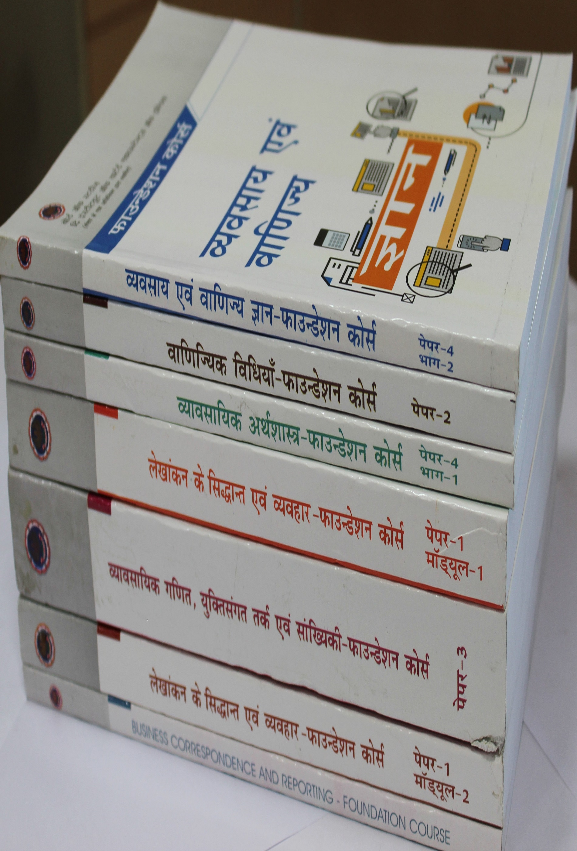 HINDI - Foundation Study Kit (Hindi) (Under Revised Scheme)