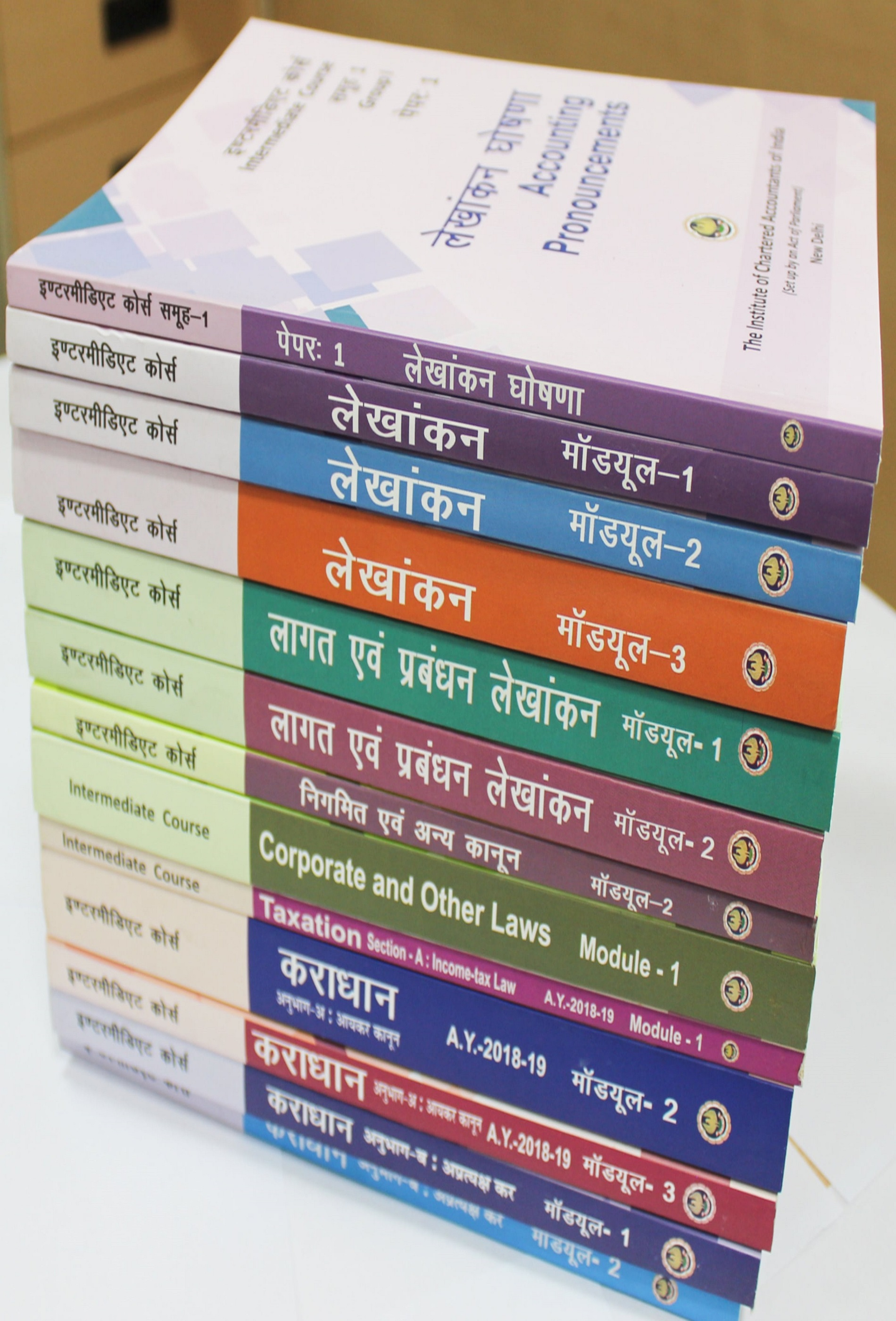Intermediate Study Kit - Group l (Hindi) (Under Revised Scheme)